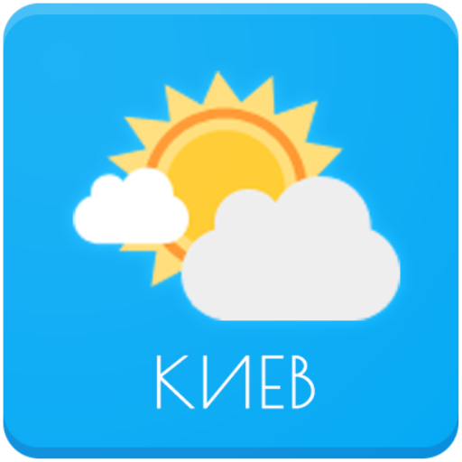 Погода. Киев