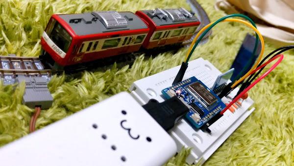 ポキオ 京急 鉄道模型 Arduino ESP8266 DRV8830