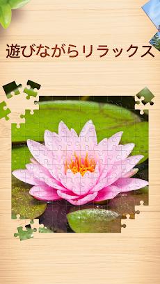 ジグソーパズル - パズルゲームのおすすめ画像5
