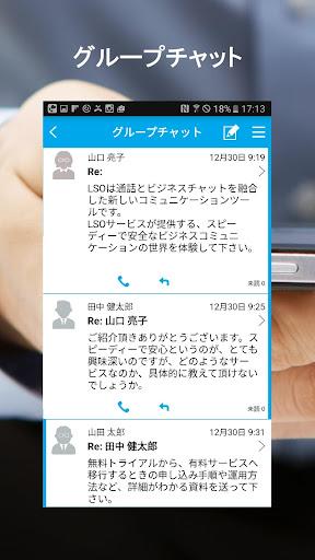 LivyTalk Smart Office 1.0.6 Windows u7528 2