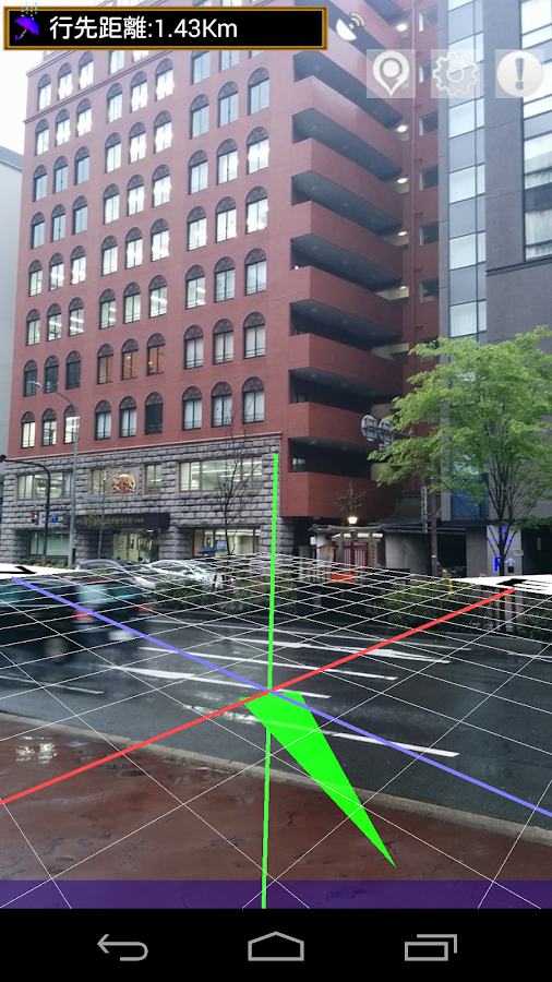 3D destination compass AR- screenshot