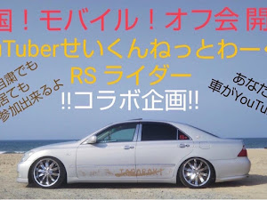86  令和元年式 GT MTのカスタム事例画像 全力少年さんの2020年04月24日14:02の投稿