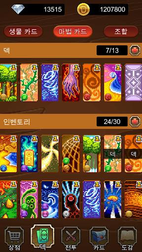 Card Master King ss2