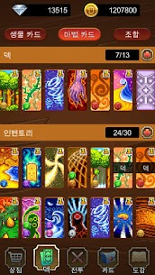 Card Master King 1.0.12 Latest MOD Updated 2