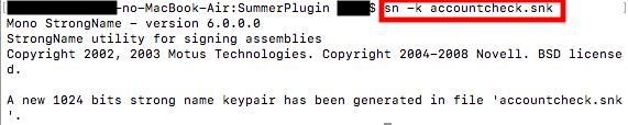 ターミナルからsnkファイルを作成