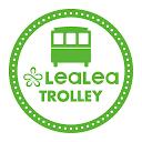 LeaLea トロリー