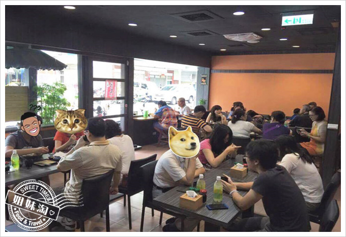 秋本堂食事處