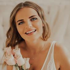 Wedding photographer Diana Shishkina (DianaShishkina). Photo of 04.02.2018
