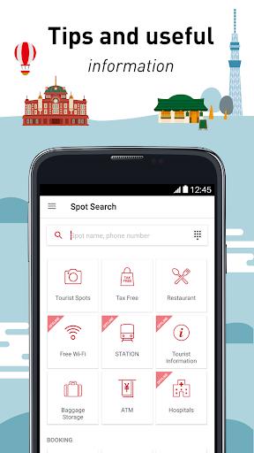 Japan Official Travel App 2.3.13 screenshots 5