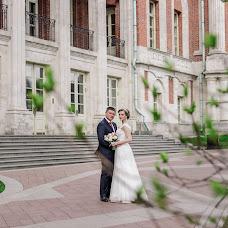Wedding photographer Katerina Alekhina (katemova). Photo of 08.06.2018