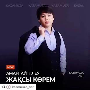 Амантай Абенов - Казакша музыка - Казахские песни - náhled