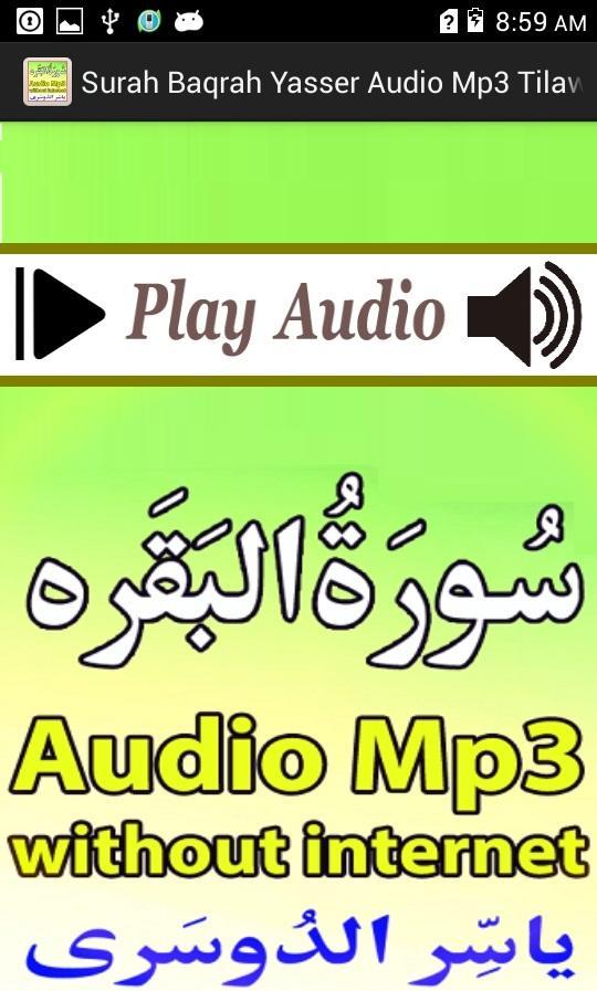 Al Baqarah Mobile Audio Mp3- screenshot