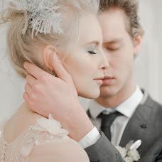 Wedding photographer Tatyana Saveleva (tasaveleva). Photo of 06.07.2018