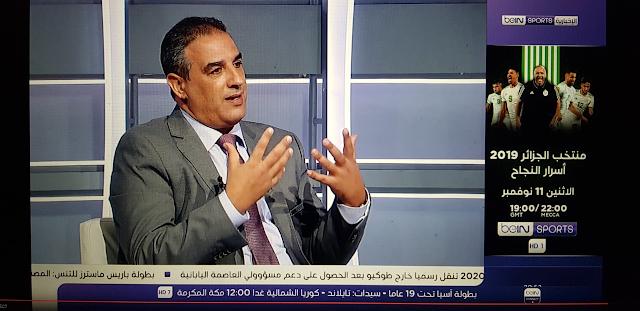 Comentarista de la televisión en Qatar.