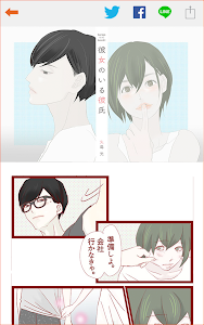 働く大人の女の子のごほうびマガジン「ROLA(ローラ)」 screenshot 6