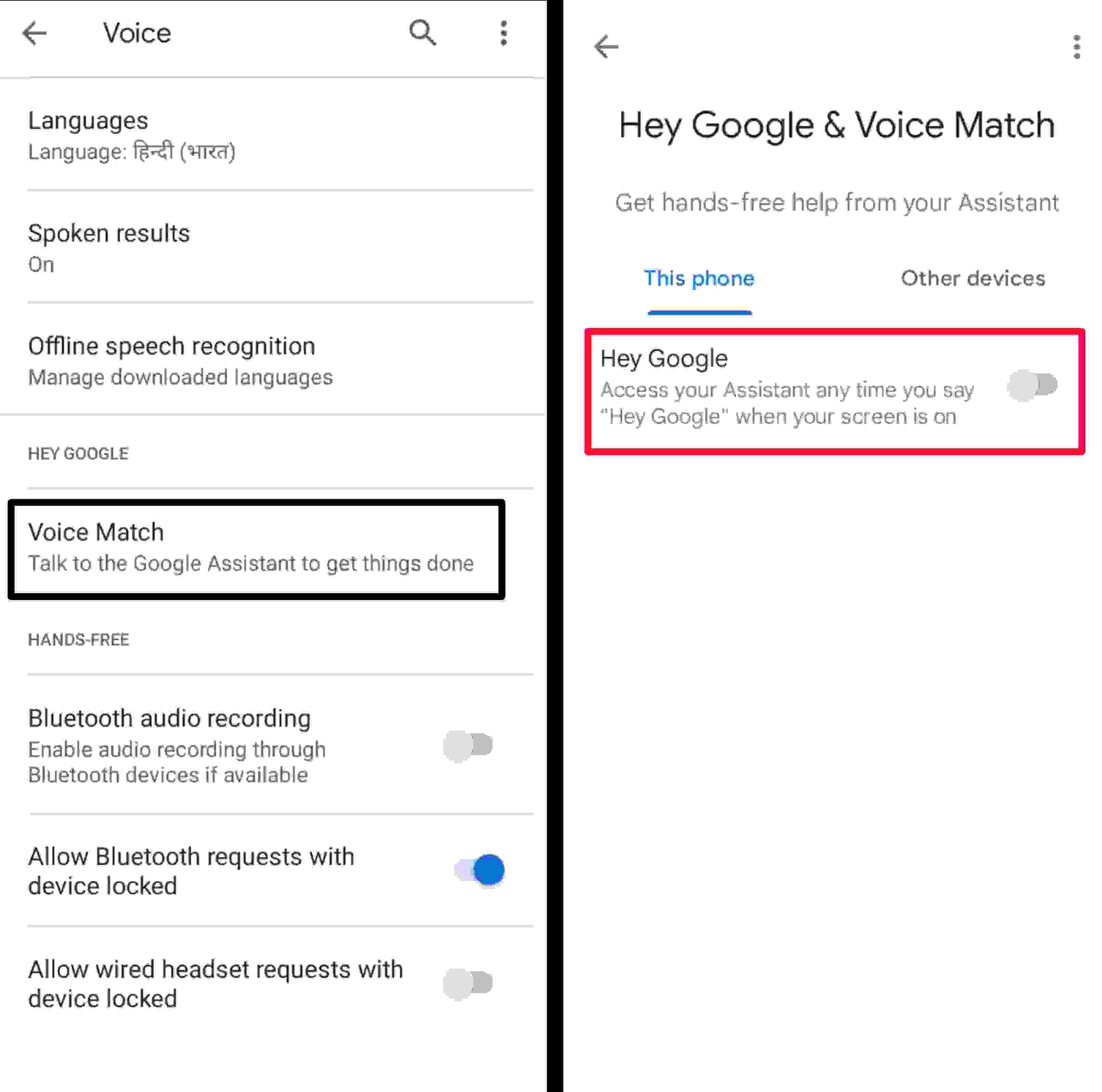 गूगल कैसे चालू करें | Google Kaise Chalu Kare STEP 3