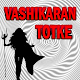 Download Vashikaran Totke For PC Windows and Mac