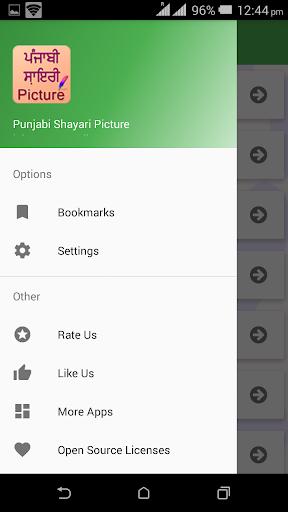 Punjabi Shayari Picture screenshots 2