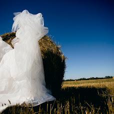 Wedding photographer Nastasya Anisimova (ANISIMOVA). Photo of 18.09.2017
