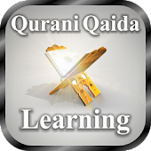 Noorani Qaida Video Learning