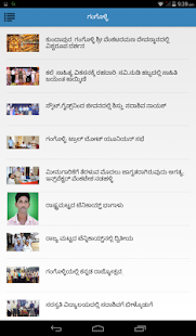 Kundapra.com- screenshot thumbnail