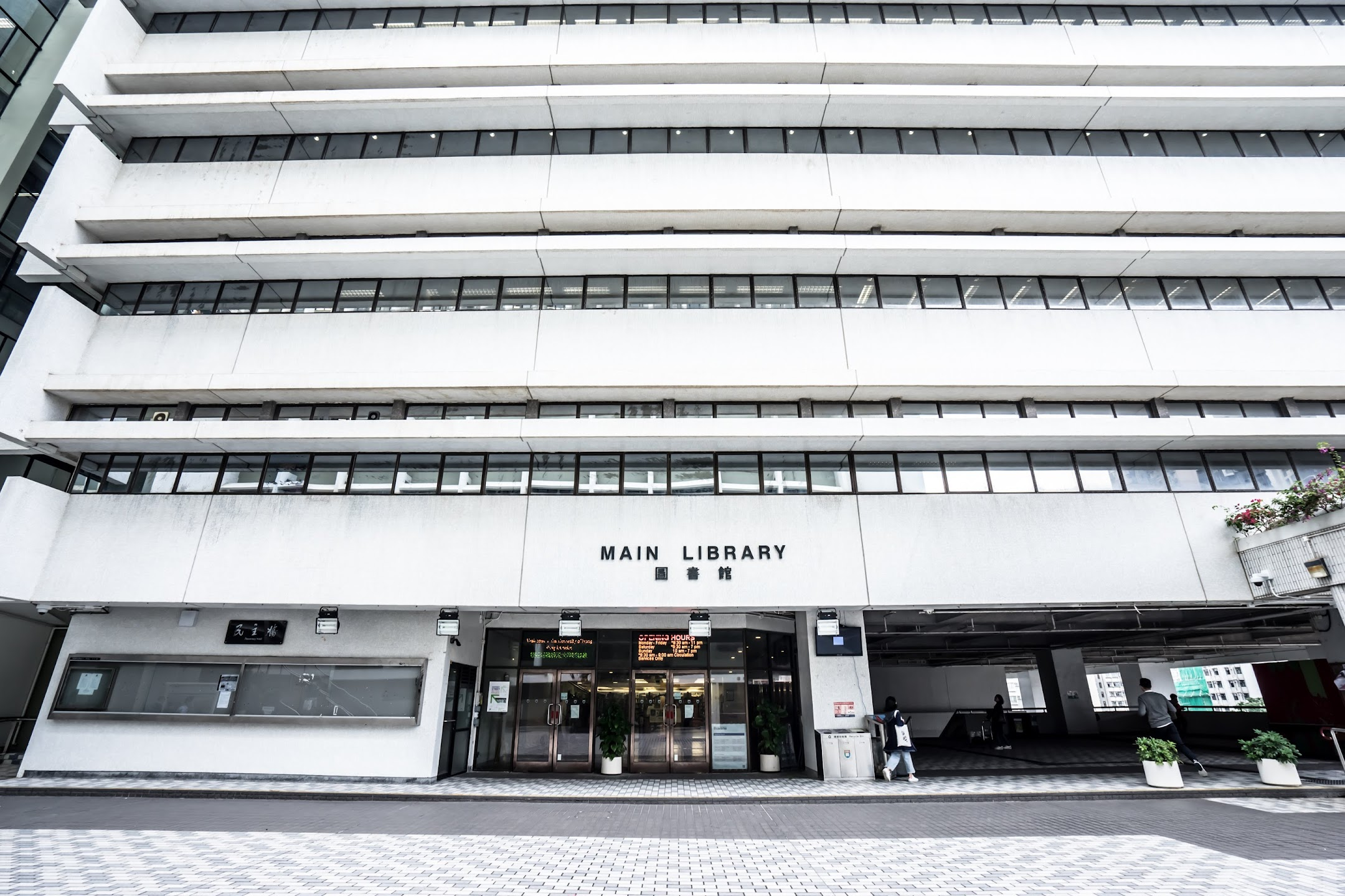 Hong Kong University Library