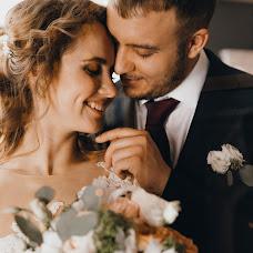 Wedding photographer Stas Moiseev (AloeVera). Photo of 31.05.2018