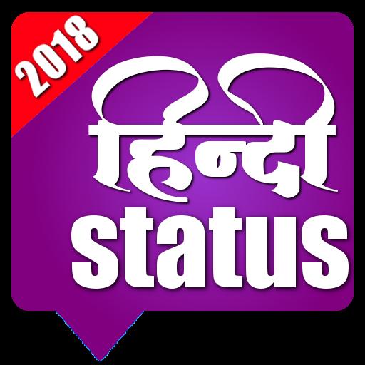 Hindi Status file APK for Gaming PC/PS3/PS4 Smart TV