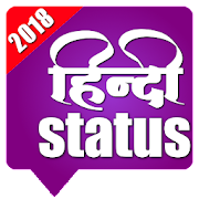 App Hindi Status APK for Windows Phone