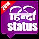 Hindi Status apk