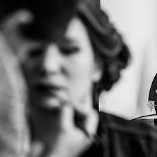 Svatební fotograf Matouš Bárta (barta). Fotografie z 23.07.2018
