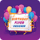 Birthday Invitation Maker - Invitation Card Maker APK