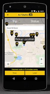 Autowale - Rickshaw App. screenshot