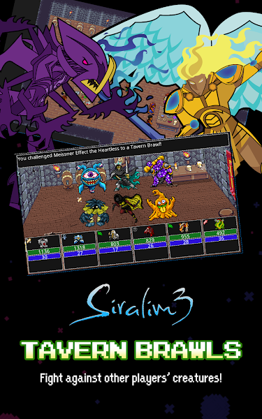 Siralim 3 Screenshot Image