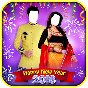 Happy New Year Couple Suit