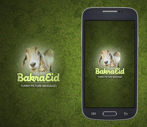 Bakra Eid Funny Picture Massag