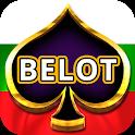 Belot - Играй Белот офлайн icon