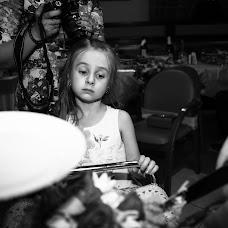 Wedding photographer Maksim Kiryanov (chipons). Photo of 18.04.2018