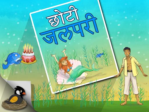 Little Mermaid Hindi Fairytale