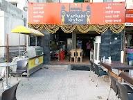 Varhadi Kitchen photo 2