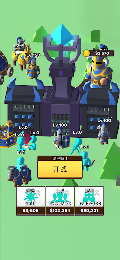 Draw Defence 2.5.0 screenshots 1