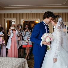 Wedding photographer Anastasiya Yakovleva (zxc867). Photo of 16.04.2018
