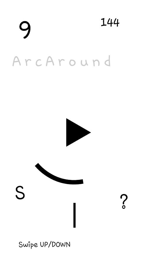 ArcAround - στιγμιότυπο οθόνης