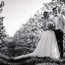 Wedding photographer Evgenii Zhuk (jek2121). Photo of 06.05.2018