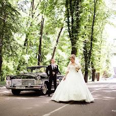 Wedding photographer Ruslan Savka (1RS1). Photo of 07.06.2017
