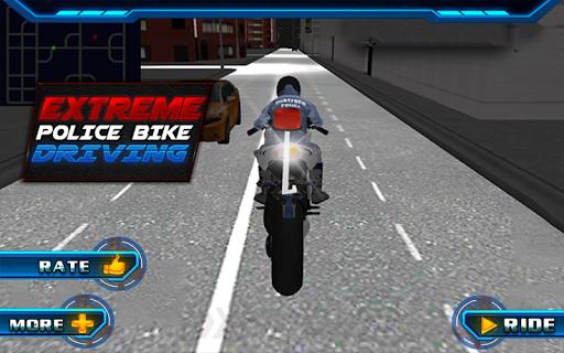 玩免費賽車遊戲APP|下載摩托车警察至尊3D大通 app不用錢|硬是要APP