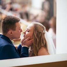 Wedding photographer Aleksandra Krutova (akrutova). Photo of 28.04.2017