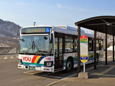 夕張鉄道 夕張支線代替バス 5059_11 新夕張駅前到着