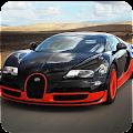 Wallpaper For Luxury Bugatti Veyron Fans APK