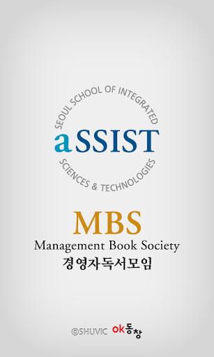 경영자독서모임 MBS